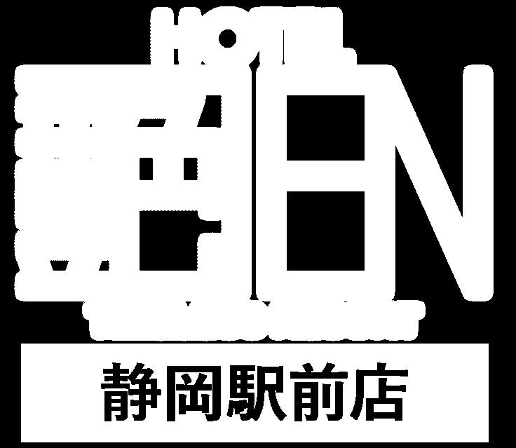 静岡駅前ラブホテル 艶EN