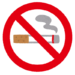 🚭禁煙ルーム・喫煙ルーム🚬